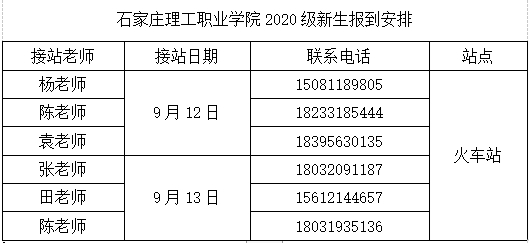 990307c789c715abb5543d97e963265.jpg