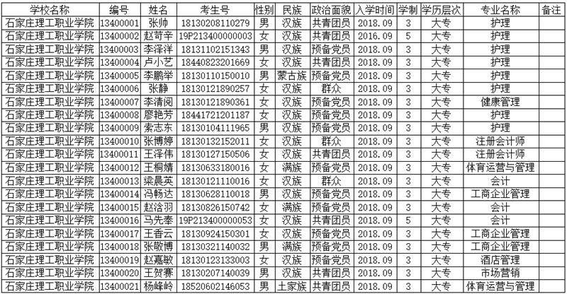 4aa6e572f59deb6cfc556ca7330ef95.png